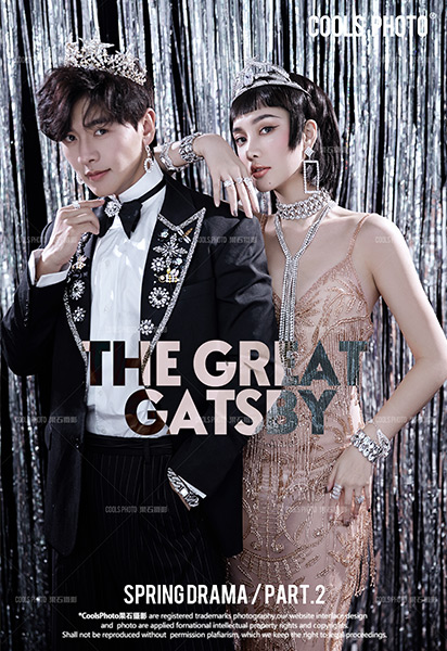 盖茨比 The Great Gatsby