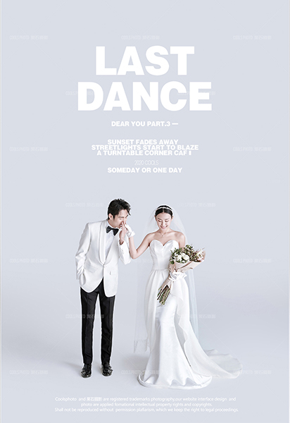 Last-Dance 我们很好