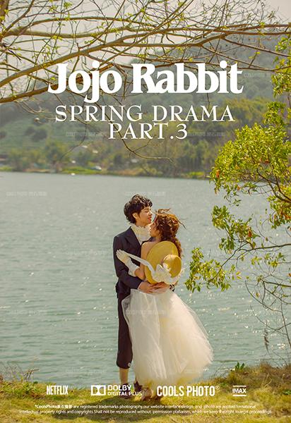 乔乔的异想世界Jojo-Rabbit_