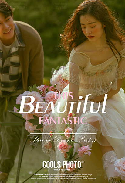 贝拉的奇幻花园-This-Beautiful-Fantastic